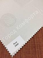 Ткань для рулонных штор белая IKEA 1800