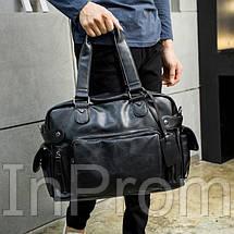 Дорожная сумка BritBag MS, фото 3