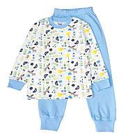 "Пижама ""Лоси"" голубая, интерлок,104-134"