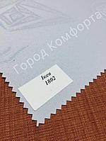 Ткань для рулонных штор нежно-голубая  IKEA 1802