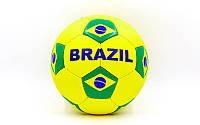 Мяч футбольный №5 Гриппи 5сл. BRAZIL  (№5, 5 сл., сшит вручную)