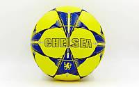 Мяч футбольный №5 Гриппи 5сл. CHELSEA  (№5, 5 сл., сшит вручную)