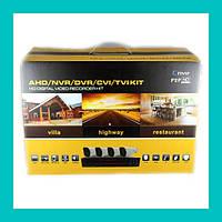 Регистратор+Камера DVR CAD D001 KIT 2mp\4ch