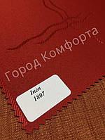 Ткань для рулонных штор красная IKEA 1807