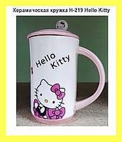 Керамическая кружка H-219 Hello Kitty!Акция