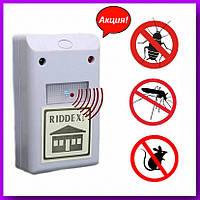 Отпугиватель RIDDEX,Отпугиватель RIDDEX от тараканов, грызунов и насекомых,Отпугиватель Ридекс Плюс!Акция