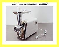 Мясорубка электрическая Geepas 2000W