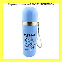 Термос стальной H-202 POKEMON