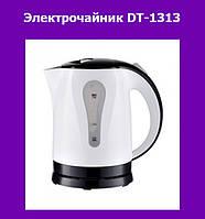 Электрочайник DT-1313