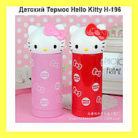 Детский Термос Hello Kitty H-196
