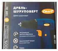 Шуруповерт сетевой DEUTSCHES WERKZEUG CRAFT Model CED-500 + Набор Бит 10 Шт в комплекте