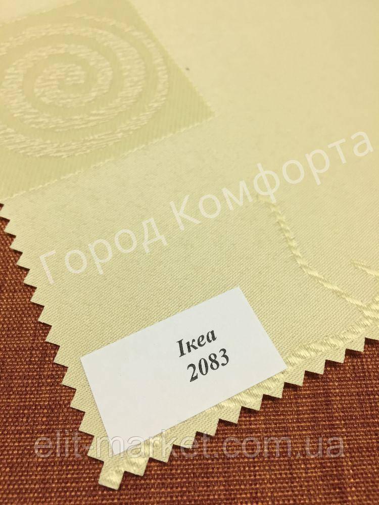 Ткань для рулонных штор IKEA 2083