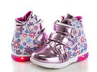Детские демисезонные яркие ботиночки - сникерсы с мигающей подошвой. Размер 22-27