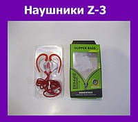 Наушники Z-3