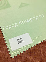 Тканина для рулонних штор IKEA 2073