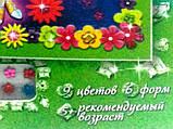 Алмазная мозаика (детская серия) Котик (CArt-01-04), фото 8