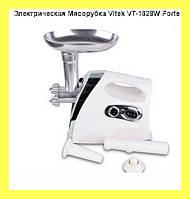 Электрическая Мясорубка Vitek VT-1628W Forte!Акция
