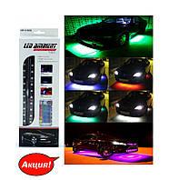 Универсальная RGB led подсветка HR-01678,Подсветка салона автомобиля RGB с ДУ!Акция