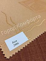 Ткань для рулонных штор IKEA 2086