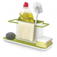 Органайзер для раковины caddy зеленый (85049)