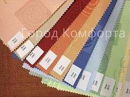 Ткань для рулонных штор IKEA (12 цветов)