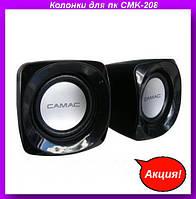 Колонки для пк CMK-208 (B) black /CMK-208 (W),Колонки компьютерные проводные ПК USB акустика!Акция