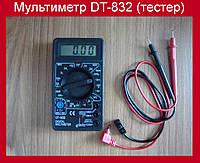 Мультиметр DT-832 (тестер)!Акция