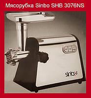 Мясорубка Sinbo SHB 3076NS!Акция