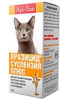 Празицид-суспензия Плюс для кошек, 7 мл, Апи-Сан