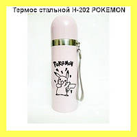 Термос стальной H-202 POKEMON!Акция