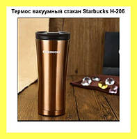 Термос вакуумный стакан Starbucks H-206!Опт