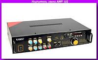 Усилитель AMP 102,Усилитель звука AMP 102, звуковой усилитель мощности, портативный усилитель звука amp