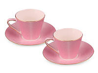 """Набор чайный 4 предмета., 200 мл. """"Модерн розовый"""""""
