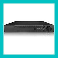 Видеорегистратор 16-канальный Н.264 DVR-8816!Акция