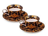 "Набор чайный 4 предмета., 250 мл. ""Луара"","