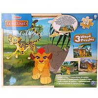 Пазл деревянный 3 в 1 «Король Лев» (21 х 28 см)