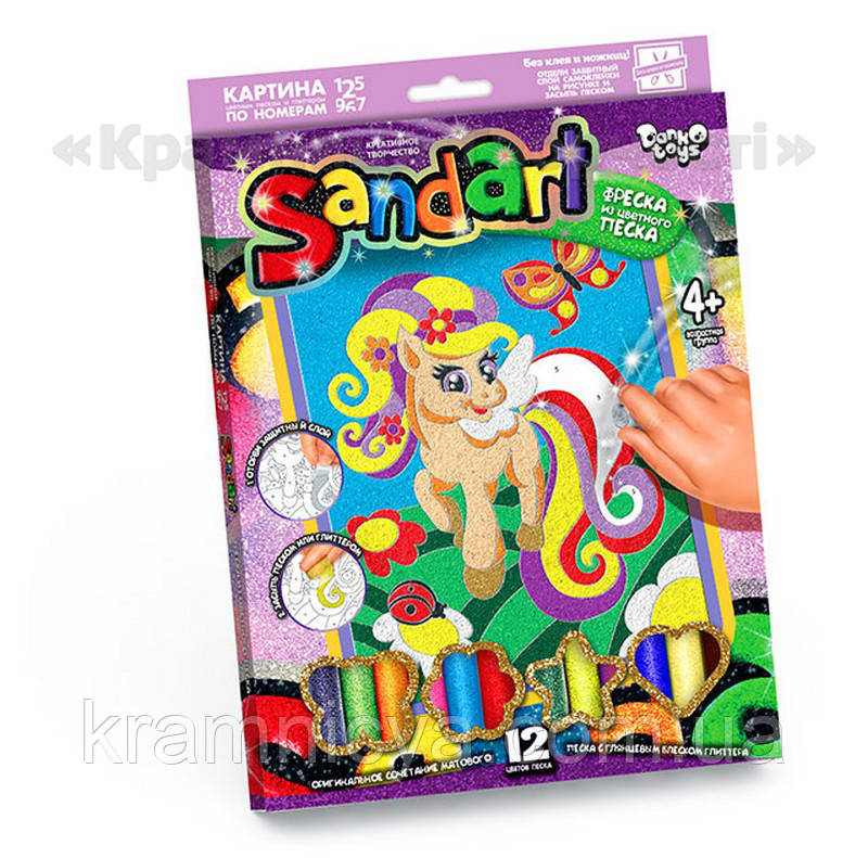 Картинка из песка 'Sand Art' Пони (SA-01-04)