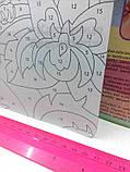 Картинка из песка 'Sand Art' Пони (SA-01-04), фото 5
