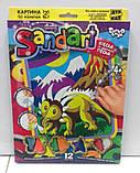 Картинка из песка 'Sand Art' Динозавр в горах (SA-01-07), фото 2
