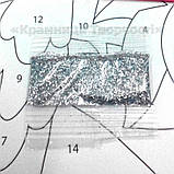 Картинка из песка 'Sand Art' Динозавр в горах (SA-01-07), фото 9