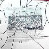 Картинка из песка 'Sand Art' Динозавр (SA-01-08), фото 9