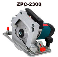 Пила дисковая  Apex ZPC-2300 Повышенная мощность Возможность крепления к столу  !!! При оплате на карту -- для Вас ОПТОВАЯ ЦЕНА