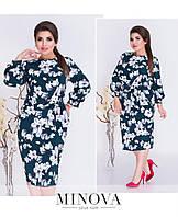 Лаконичное платье-футляр в цветок с поясом, карманами и рукавами-фонариками  батал, Размеры: 48,50,52,54