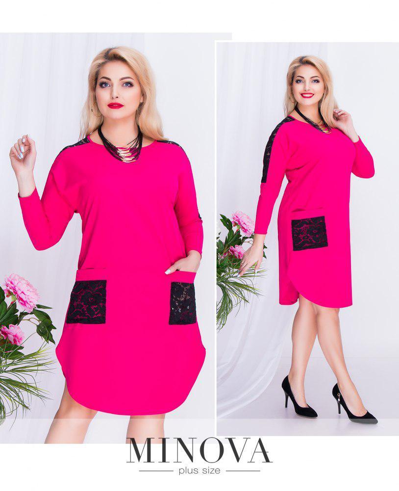 Платье прямого кроя с накладными карманами из кружева батал от ТМ Minova Размеры: 50,52,54,56,58