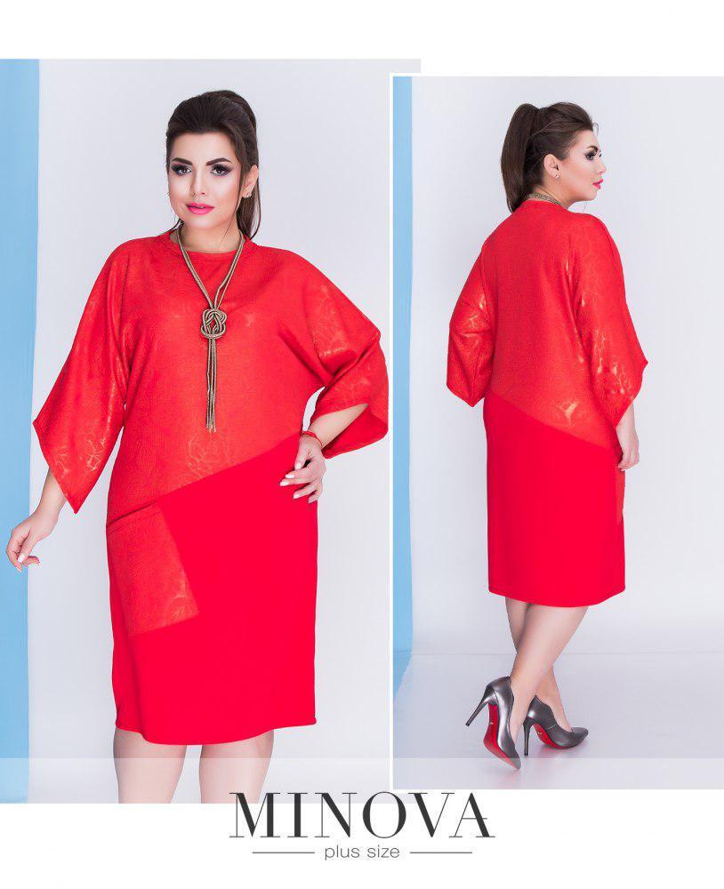 Комбинированное платье прямого кроя с накладным карманом, Размеры: 50,52,54,56,58