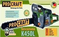 Бензопила ProCraft K450L Металл !!! При оплате на карту -- для Вас ОПТОВАЯ ЦЕНА