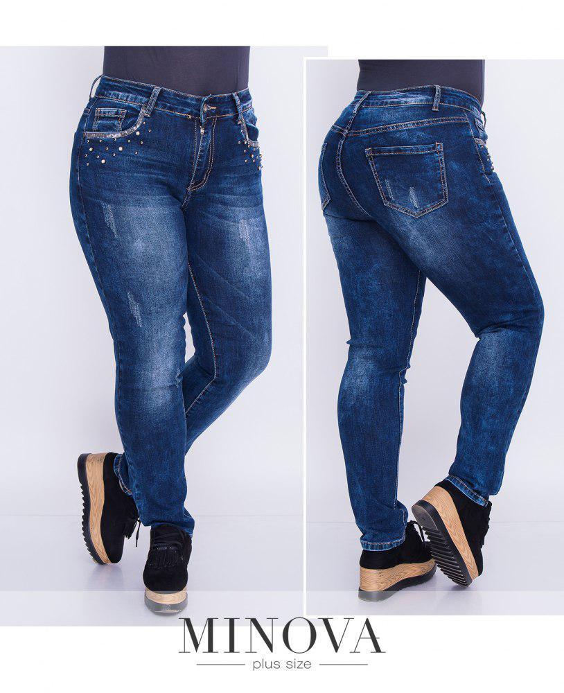 Стильные женские джинсы большого размера от ТМ Minova (р. 29-32 )