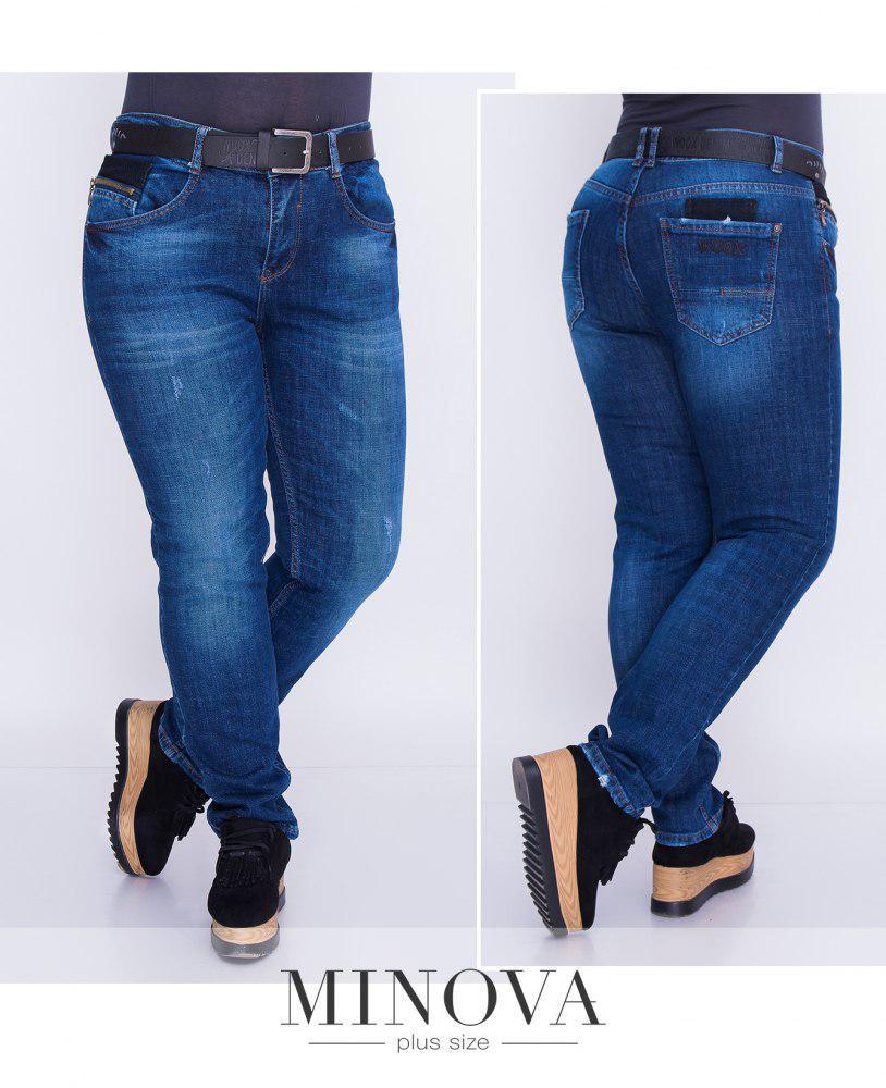 Стильные женские джинсы большого размера от ТМ Minova (р. 29-33)