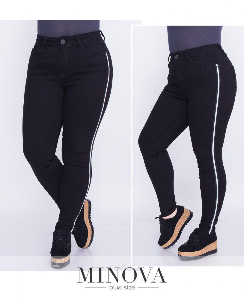 Стильные женские джинсы большого размера от ТМ Minova (р. 29-30)