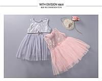 Платье детское нарядное праздник плаття сукня дитяча святкове